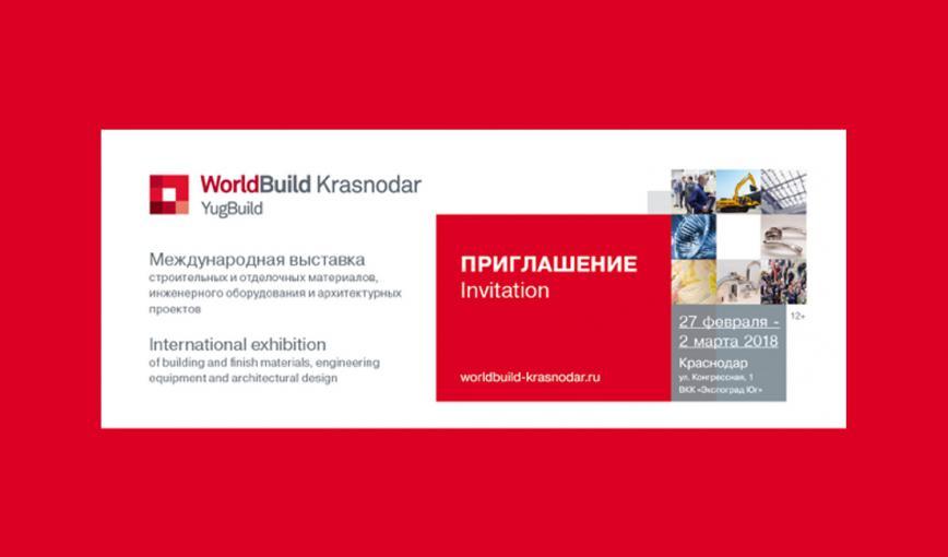 World Build Krasnodar/YugBuild-2018 Fair